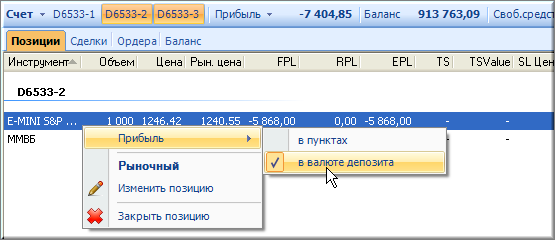 Краткий интерфейс